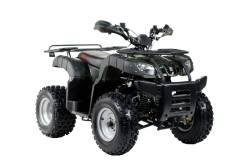 Irbis ATV150U. исправен, без птс, без пробега