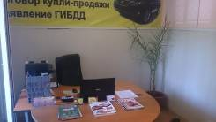 Офисные помещения. 11 кв.м., Ленина ул 122, р-н центр. Интерьер
