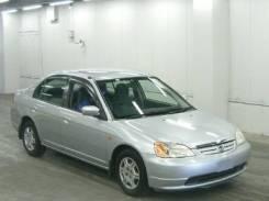 Honda Civic. ES1