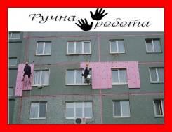 Внешняя теплоизоляция 3-комнатной квартиры. Тип объекта квартира, комната, срок выполнения неделя