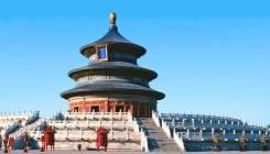 Пекин. Экскурсионный тур. Приглашаем в Пекин на скоростной электричке !