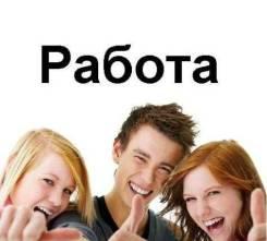 """Продавец-оператор. Ооо """"фото-взгляд"""". Ост.молодежная"""
