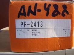 Колодка тормозная. Nissan Safari, VRGY61, WFGY61, WRGY61, WGY61, WYY61 Nissan Patrol, Y61 Двигатели: RD28TI, TD42T, TB45E, TB48DE, ZD30DDTI