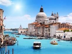 Италия. Рим. Экскурсионный тур. Италия. Рим-Венеция-Флоренция-Ватикан