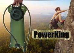 Питьевая система для рюкзака (гидратор), 3.0 л.