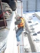 Промышленный альпинизм - любые высотные работы.