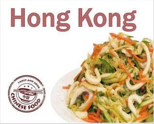 Китайская кухня. Под заказ