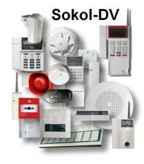 Пультовая охрана, пожарная сигнализация и видеонаблюдение