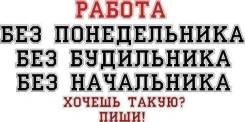 """Специалист по согласованиям. ООО """"Дальстройсервис """". Уссурийский район"""
