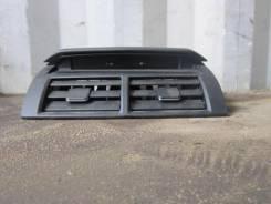 Часы. Toyota Camry, ASV50 Двигатели: 2ARFXE, 2ARFE, 2AR