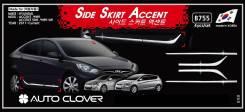 Накладки хромированные молдинг на двери Hyundai Solaris продам