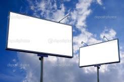 Сдаются в Аренду рекламные места! Большой Рекламный Щит! Билбоард