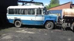 КАвЗ 685. Автобус