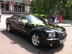 Аренда лучших Chrysler! Черный жемчуг и белая карамель!
