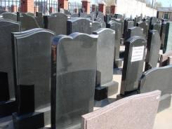 Памятники, надгробия, облицовочная плитка. Гравировка по камню