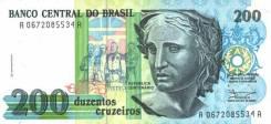Крузейро Бразильский.