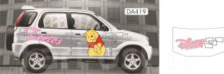 Оракал. Daihatsu Terios