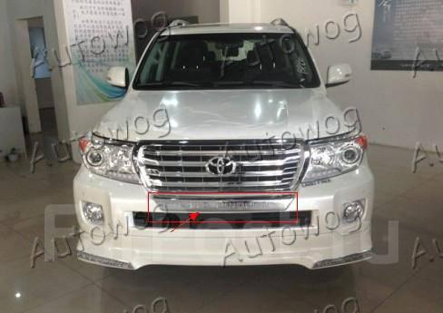 Бампер. Toyota Land Cruiser