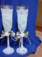 Бокалы свадебные.