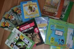 Продам учебники 4 и 5 класс Не дорого!