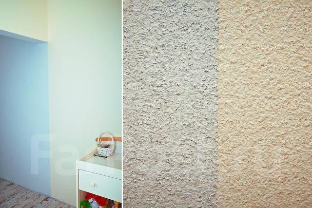 Покраска квартир, офисов и т. д. (Krastone)