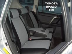 Чехлы. Toyota Land Cruiser Prado, KDJ150L, TRJ150, TRJ150W, GDJ150L, GRJ150L, GRJ150W, GRJ150, GDJ150W Двигатели: 1KDFTV, 2TRFE, 1GDFTV, 1GRFE. Под за...