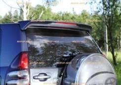 Спойлер. Toyota Land Cruiser Prado, KDJ120W, KDJ125W, VZJ120W, VZJ125W, RZJ120W, GRJ121W, VZJ121W, KDJ121W, TRJ125W, TRJ120W, KDJ120, GRJ120W, GRJ120...