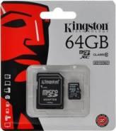 MicroSDXC. 64 Гб, интерфейс SATA
