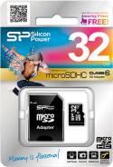 MicroSD. 32 Гб, интерфейс MicroSDHC