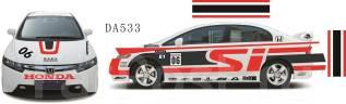 Оракал. Honda Civic