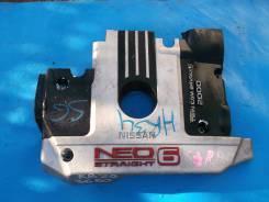 Крышка двигателя. Nissan Laurel, GC35, HC35, GNC35, SC35, GCC35, C35 Двигатель RB20DE
