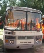 ПАЗ 32054. Автобус , 42 места