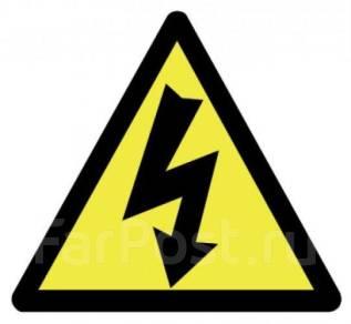 Требуется электрик или помощник электрика, можно студентам без опыта