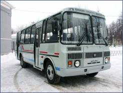 ПАЗ 4234. -05 (класс II) Евро-4, Cummins, 50 мест