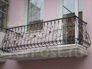 Художественная ковка. решетки ограждения козырьки балконы заборы перила