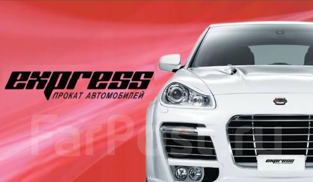 """""""Экспресс"""" аренда различных автомобилей с водителем и без. Без водителя"""