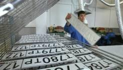 Изготовление дубликатов гос знаков