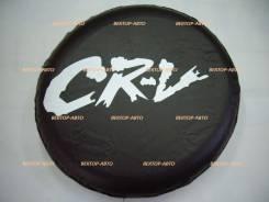 Чехол для запасного колеса. Honda CR-V