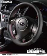 Руль. Subaru Forester Subaru Legacy Subaru Impreza. Под заказ