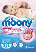 Moony. 4-8 кг 81 шт