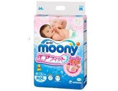 Moony. 6-11 кг 62 шт