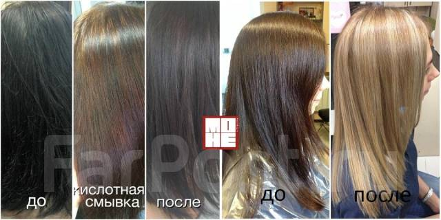 смывка чёрного цвета с волос фото до и после
