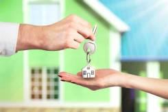 Быстрое решение ипотечного вопроса! Юридическое сопровождение!