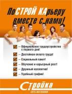 """Кассир-операционист. ООО """"Би Си Ай"""". Улица Калинина 5"""