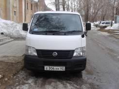 Nissan Caravan. , 5 мест