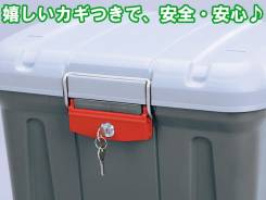 Экспедиционный ящик RV BOX 460