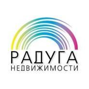 """Агентство """" Радуга - Недвижимость"""" - весь спектр риэлторских услуг"""
