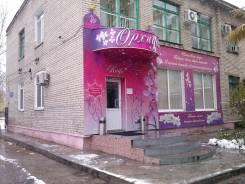 Действующее кафе 200 кв. м. с оборудованием