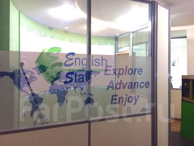English Staff-английский для детей и взрослых с носителями языка
