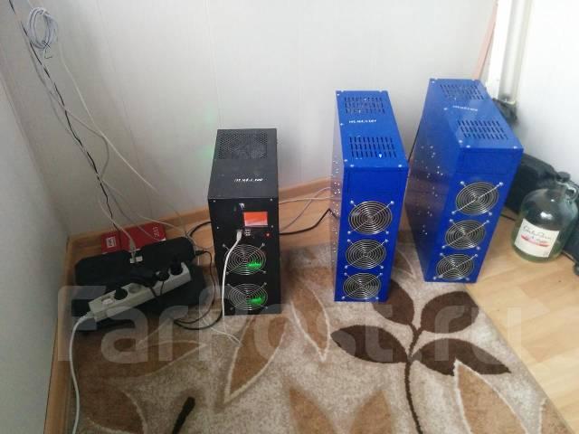 Оборудование для майнинга владивосток купить видеокарту для ноутбука в интернет магазине